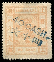 Lot 3922:1886-88 Surcharges in Blue SG #100 40 cash on 80ca reddish buff, Cat £22.