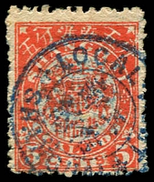 Lot 3923:1892 New Colours SG #143 5c vermilion.
