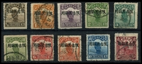 Lot 3934:1927 Ovpts on 2nd Peking Printing SG #1-6,8,10,11,15 1c, 3c, 4c & 20c, 1½c mint, Cat £12. (10)