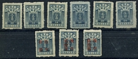 Lot 3305:1947-48 Issues SG #D48-53,85-7set of 6 and set of 3 surcharges (9)