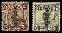 Lot 3306:1916-19 1st Peking Printing SG #24,32 6c & 30c, Cat £10. (2)