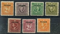 Lot 3311:1941-45 Martyrs Wmk Shanghai Ovpt SG #179,182-6 1c, 10c to 40c, Cat £10 (7)