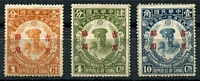 Lot 3316:1929 Unification SG #21-3 1c, 4c & 10c, Cat £44 (3)