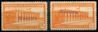 Lot 3685:1935 National Palace SG #346s 25c orange x2, both handstamped 'MUESTRA'. (2)