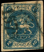 Lot 3792 [1 of 3]:1868-70 Lion forgeries of 1sh black x2 & 2sh blue (France large '1575' cancel). (3)