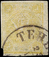 Lot 3794 [2 of 3]:1876 Lion Narrow Spacing SG #19 4kr yellow, Cat £30. Plus forgeries of 8kr green x2 (3)