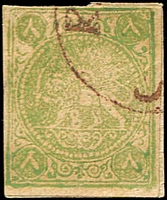 Lot 3794 [3 of 3]:1876 Lion Narrow Spacing SG #19 4kr yellow, Cat £30. Plus forgeries of 8kr green x2 (3)