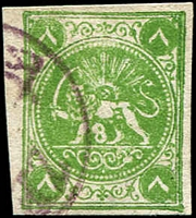 Lot 3794 [1 of 3]:1876 Lion Narrow Spacing SG #19 4kr yellow, Cat £30. Plus forgeries of 8kr green x2 (3)