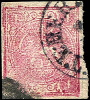 Lot 3793 [2 of 2]:1876 Lion Narrow Spacing SG #18 1kr carmine, Cat £46. Plus 5kr violet (forgery?), SG #40, Cat £75 (2)