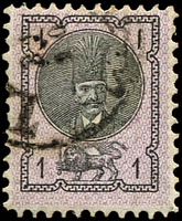 Lot 3795:1876 Nasr Ed-Din Perf 10½-11 SG #20 1(sh) black & mauve, a little aged, Cat £12.