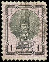 Lot 4023:1876 Nasr Ed-Din Perf 10½-11 SG #20 1(sh) black & mauve, a little aged, Cat £12.