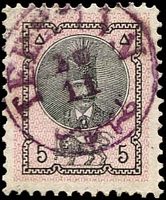 Lot 3796:1876 Nasr Ed-Din Perf 10½-11 SG #21 5(sh) black & rose