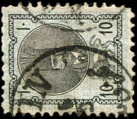 Lot 3797:1876 Nasr Ed-Din Perf 10½-11 SG #22 10(sh) black & blue, Cat £15