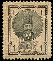 Lot 3801:1876 Nasr Ed-Din Perf 12½-13 SG #27 1(sh) black & mauve, a little aged, Cat £16.