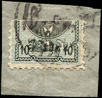 Lot 3800:1876 Nasr Ed-Din Perf 12 5sh on 10(sh) black & blue bisect on piece. See SG notes below #33