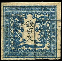 Lot 3861 [1 of 2]:1871 Dragons Laid Paper 4-margins 100m blue Die I, forgery of SG #4. Plus defective 2nd example on pelure wove papaer (2)