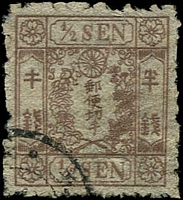 Lot 24961 [2 of 3]:1872 Cherry Blosson Wove Paper ½s brown x3, forgeries of SG #34. (3)