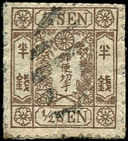 Lot 24961 [3 of 3]:1872 Cherry Blosson Wove Paper ½s brown x3, forgeries of SG #34. (3)