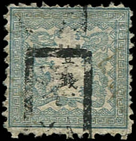 Lot 3868 [2 of 2]:1872 Dragons Thin Laid Paper 1s blue x2 shades, forgeries of SG #18. (2)