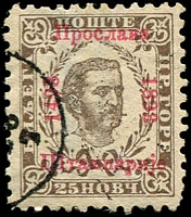 Lot 3980:1893 Printing Anniversary on Late-1893 Issues Perf 10½ SG #89A 25n brown.