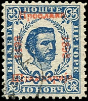 Lot 3977:1893 Printing Anniversary on Late-1893 Issues Perf 11½ SG #86B 10n Prussian blue, vermilion ovpt.