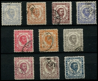 Lot 3971:1894 New Values & 1898 New Colours SG #45-8,53-7 simplified set with 1n to 50n and 3n to 35n. (10)