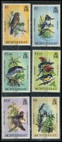 Lot 25810 [1 of 2]:1984 Birds SG #600s-14s complete set ovptd 'SPECIMEN'. (15)
