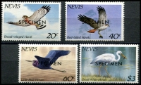 Lot 26112:1985 Birds SG #265s-8s set with 'SPECIMEN'. (4)