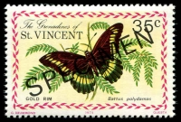 Lot 4390 [3 of 5]:1975 Butterflies SG #61s-5s complete set, with 'SPECIMEN' ovpt. (5)