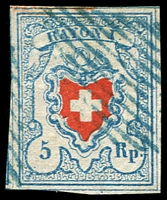 Lot 4385:1851 Rayon I SG #13 5r red & pale blue type b, 4 margins, Cat £150.