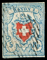 Lot 4692:1851 Rayon I SG #13 5r red & pale blue type b, 4 margins, Cat £150.