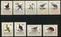 Lot 4491 [2 of 2]:1983 Birds SG #27s-41s set optd 'SPECIMEN'. (15)