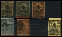Lot 4225:1863-64 Forgeries of 20pa x2, 1pi x2 & 2pi. (5)