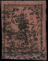 Lot 4226:1863-64 thin Paper SG #4 5pi black/crimson 4 good margins, Cat £80.