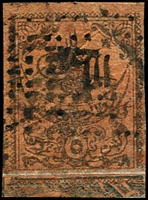 Lot 4227:1863-64 thin Paper SG #4a 5pi black/pale red 4 good margins, Cat £120.