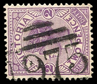 Lot 2565:1975: '1975' on 2d violet.  Allocated to Sea Lake-PO 2/10/1895; LPO 18/6/1993.