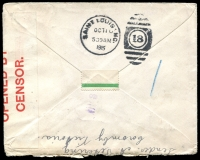 Lot 2804 [2 of 2]:Coromby: - WWW #30A 'COROMBY/1SE15/VIC' on ½d & 1d red KGV x2 on censored cover to USA. '[P]assed' in violet on face. [Rated R]  PO 6/10/1879; closed 14/1/1970.