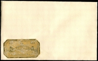 Lot 920:1932 Sydney Harbour Bridge: yellow/gold foil adhesive label (a little rubbed) on plain envelope.
