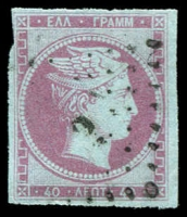 Lot 3696:1861 Large Hermes Head Paris Printing SG #5 40l mauve/blue, 4 margins (close to good), Cat £120.