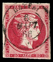 Lot 3699 [2 of 2]:1862-67 Large Hermes Head Figures on Back, Fine Print SG #22a 80l deep carmine x2, carmine control figure, 4 margins, Cat £36. (2)