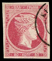 Lot 3700:1862-67 Large Hermes Head Figures on Back, Fine Print SG #22b 80l rose-carmine, carmine control figure, 4 margins, Cat £17.