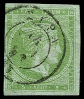 Lot 3702:1870-71 Large Hermes Head Later Printings From Cleaned Plates SG #34 5l yellow-green/greenish, 4 margins, Cat £85.