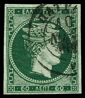Lot 3711:1876 Large Hermes Head New Values Athens Printing SG #54 60l deep green/buff, 4 margins, Cat £47.