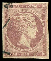 Lot 3714 [1 of 3]:1881-87 Large Hermes Head No Control Figures SG #61 40l mauve x3 (one with No bottom frame line), Cat £22. (3)