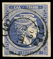Lot 3713 [2 of 3]:1881-87 Large Hermes Head No Control Figures SG #60,a,b 30l ultramarine, deep ultramarine & dull ultramarine, all 4 margins, Cat £22. (3)