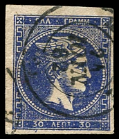 Lot 3713 [3 of 3]:1881-87 Large Hermes Head No Control Figures SG #60,a,b 30l ultramarine, deep ultramarine & dull ultramarine, all 4 margins, Cat £22. (3)