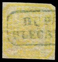 Lot 4292:1862 Wove Paper SG #29b 3p lemon-yellow, very thin paper, 4 close/touching margins, Cat £500.
