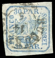 Lot 4293:1862 Wove Paper SG #31 30p pale blue 4 big margins, Cat £85.