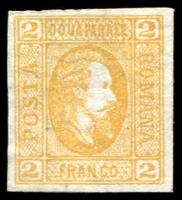 Lot 4296:1865 Prince Cuza Vertical Laid Paper SG #49a 2p orange 4 margins, Cat £75.