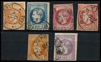 Lot 4297:1868-70 Prince Carol SG #65-72 Range Thick paper 2b orange-yellow, 4b pale blue (forgery?), 18b rose & 18b salmon, Thin paper 2b deep orange & 3b mauve (forgery?), Cat £250.